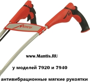 Логотип Mantis Tiller на рукоятках